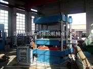 鑫城2000T立柱式平板硫化机