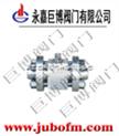 Q61对焊连接高压锻钢球阀
