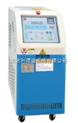 高温水式模温机,180度模温机,水循环模温机