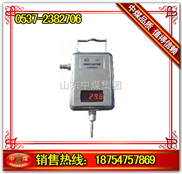 KGW5数字式温度传感器,数字温度传感器,传感器型号,煤矿用温度传感器,数字式温度传感器