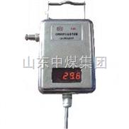 KGW5-KGW5数字式温度传感器