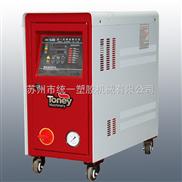 标准型模温机(水、油)