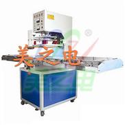 PVC泡壳焊接机