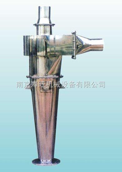 旋风分离器-产品报价-南京寿旺机械设备有限公司