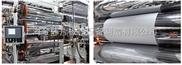 上海金纬ABS冰箱板、洁具板生产线
