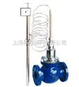 自力式温度调节阀230W01 230W02型
