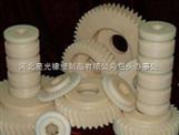 内蒙古包头东胜巴盟高耐磨增强尼龙齿轮  星光尼龙制品厂