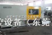 東芝toshiba注塑機伺服器電路板主板顯示屏溫控板電源模塊維修東莞