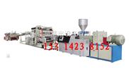 SJ-120-PE板材生产线
