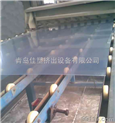 SJ-90-PP片材設備