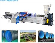 SJ45*30 SJ60*22-HDPE/PVC双壁波纹管生产线