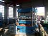 XLB-1800x1800x1/20.00MN鑫城2000T立柱式平板硫化机