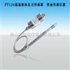 橡胶定型机压力传感器